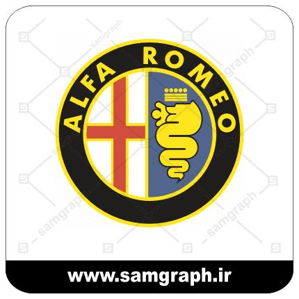لوگو و آرم وکتور آلفا رومئو - vector logo ALFA ROMEO