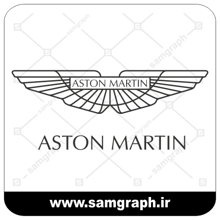 لوگو و آرم وکتور استون مارتین - برند انگلستان - vector logo ASTON MARTIN