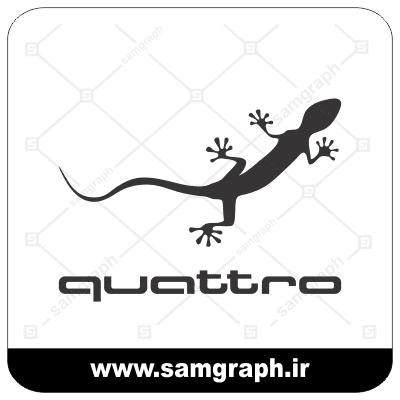 car mashin logo vector company audi quattro font arm FILE 1