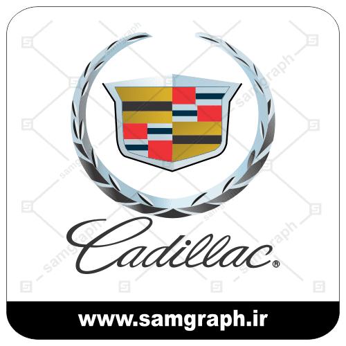 car mashin logo vector company cadillac martin font arm FILE 1