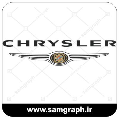 car mashin logo vector company cherysler font arm FILE 1