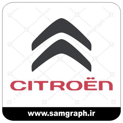 لوگو و آرم وکتور برند سیتروئن - vector logo CITROEN