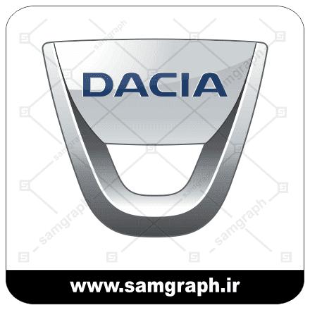 car mashin logo vector company dacia font arm FILE 1