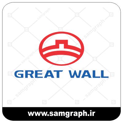 car mashin logo vector company graet wall font arm FILE 1
