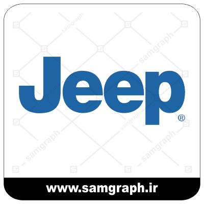 car mashin logo vector company jeep font arm FILE1 1