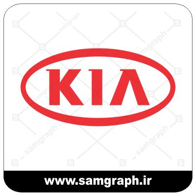 car mashin logo vector company kia font arm FILE 1