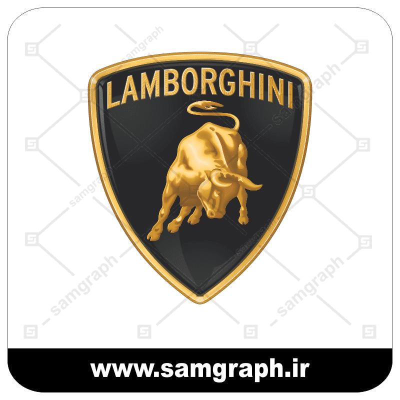 car mashin logo vector company lamborghini font arm FILE 1