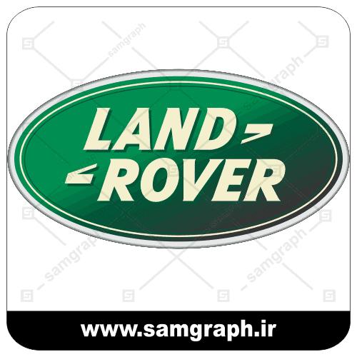 car mashin logo vector company land rover font arm FILE 1