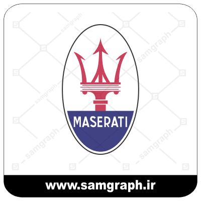 car mashin logo vector company maserati font arm FILE 1
