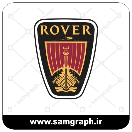 car mashin logo vector company rover font arm FILE 1