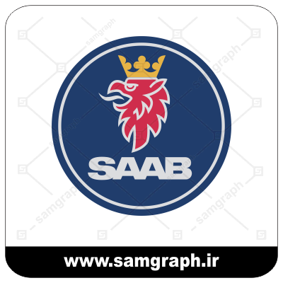 car mashin logo vector company saab font arm FILE 1