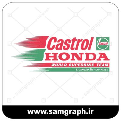 castrol honda logo vector arm car motor driver festival mosabeghe file 1
