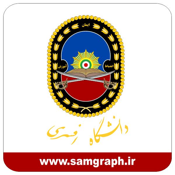 daneshgah fsari logo vector university arm file 1