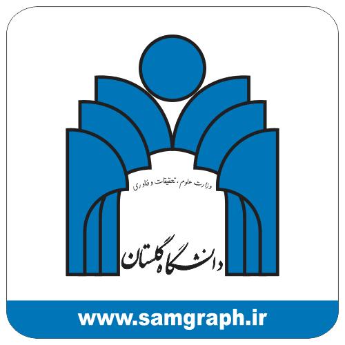 daneshgah golestan vezarat olom tahghighat va fanavari university vector logo file 1