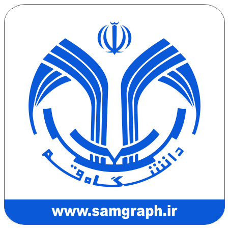 daneshgah ostan ghom logo vector university arm file 1