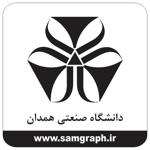 daneshgah sanati hamedan university logo arm vector file 1