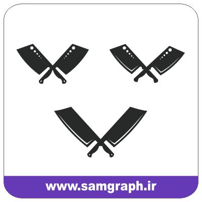 sator tizi ghasab vector arm Restaurant file 1