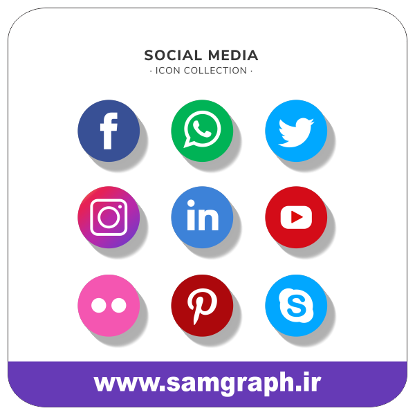 social media icon collection vector logo shabake haye majazi file 1