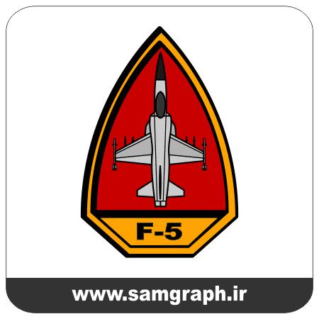 vector arm bazo neshan badj khalaban havapeymae Northrop 5F Tiger II niroye havayi artesh 1