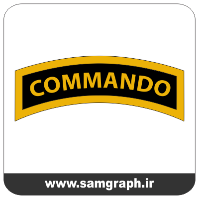 vector arm bazoo neshan badj commando artesh file 1