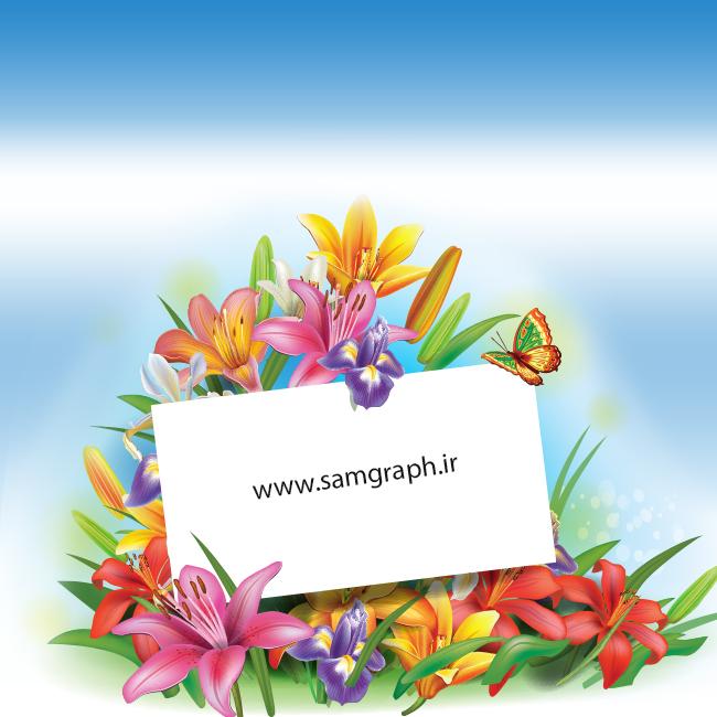 کادر گل برای کارت پستال