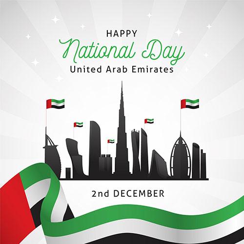 flat design united arab emirates national day 1