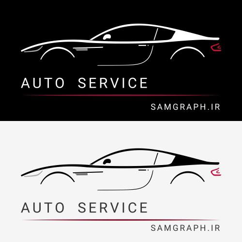 logo auto service car logo luxury 1