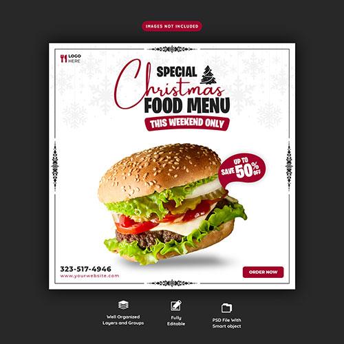 merry christmas delicious burger food menu social media banner template 1