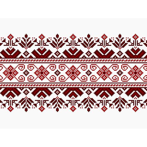 vector illustration ukrainian folk seamless pattern ornament ethnic ornament border element 1